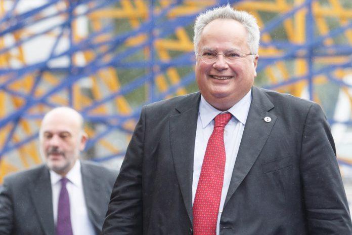 Nikolaos Kotzias