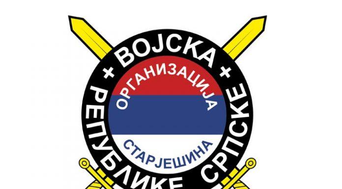 vojska republike srpske