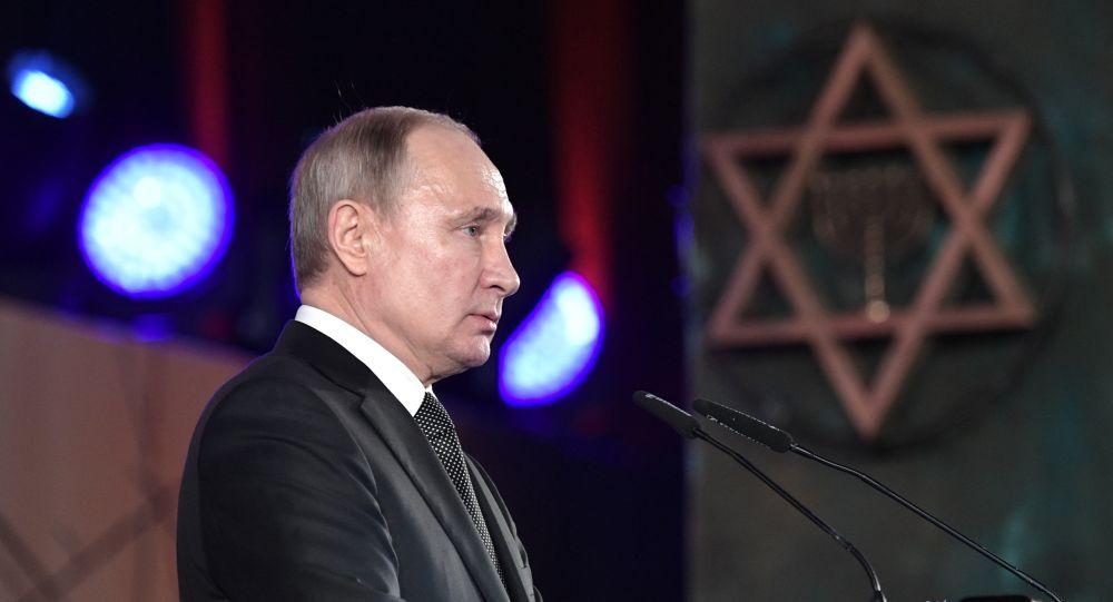 Putin: Zločini nacista ne zastarevaju | Infosrpska