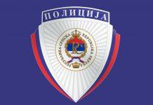 policija republike srpske