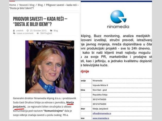 Nina media
