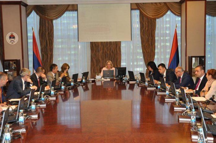 Vlada rep Srpske